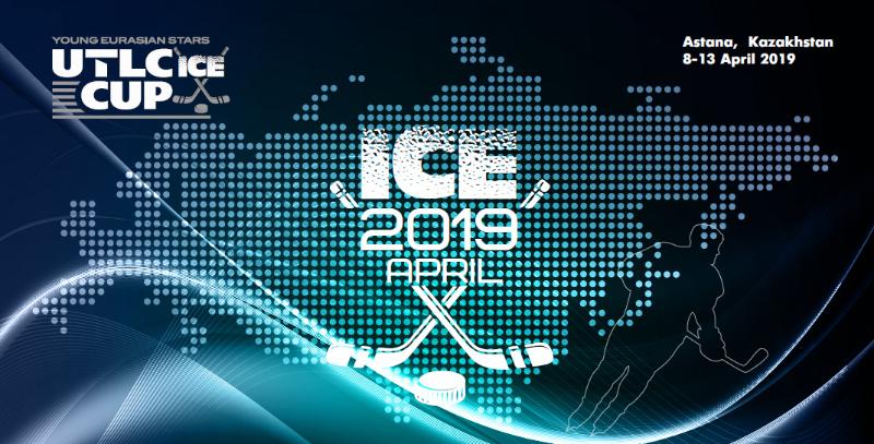 UTLC Ice Cup 2019